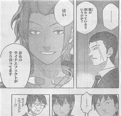 91226c66 - 【ワートリ】迅さんは鳩原さんの件で、やっぱり何か暗躍していた?