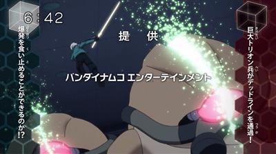 91ec61c1 - 【ワートリ】アニメ 第五十五話「デッド・オア・アライブ」