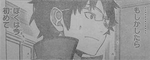 921149bf - 【ワートリ】嵐山さんがそう言うなら間違いないな