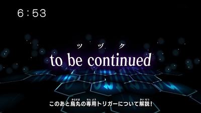 92162438 - 【ワールドトリガー】アニメ 第三十三話「ハイレインの恐怖」