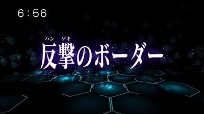9341c363 - 【ワールドトリガー】アニメ 第26話 激闘!エネドラVS風間隊