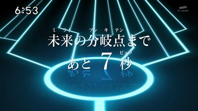 93cd2f17 - 【ワールドトリガー】アニメ第三十四話「激闘決着!最強の戦い」