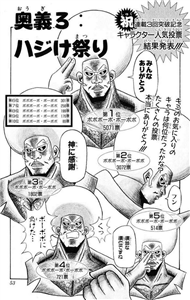94caca91 - 【ワートリ】人気投票の修くんコラとスパイダーと。