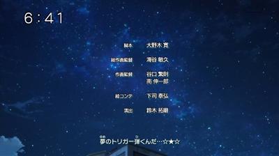 98c671ed - 【ワートリ】アニメ 第五十五話「デッド・オア・アライブ」
