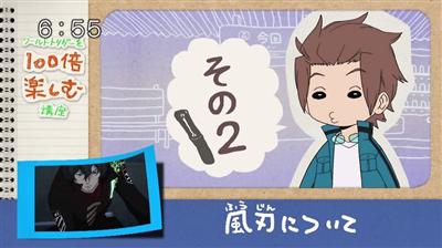 99c0120b - 【ワールドトリガー】アニメ第三十四話「激闘決着!最強の戦い」