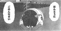 9c423c3c - 【ワールドトリガー】オサムは面倒見の鬼