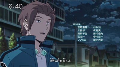 9de40362 - 【ワートリ】アニメ 第三十七話「ヒーローと相棒」