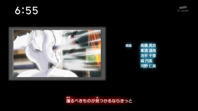 9e0c4fe2 - 【ワールドトリガー】アニメ 第26話 激闘!エネドラVS風間隊