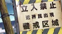 9f0949ac s - 【ワールドトリガー】ワールドトリガー アニメ 第7話の感想など