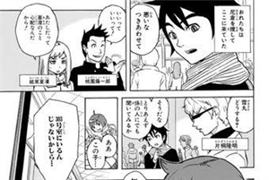 a0118987 - 【ワートリ】ヒュース君の師はヴィザ翁!太刀川さん圧巻の強さ!