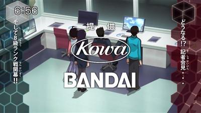 a116703e - 【ワートリ】アニメ 第三十七話「ヒーローと相棒」