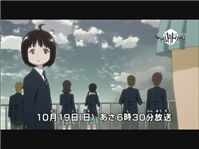a18647fa - 【ワールドトリガー】今週の小南