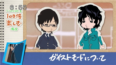a1aa0dd8 - 【ワールドトリガー】アニメ 第三十三話「ハイレインの恐怖」
