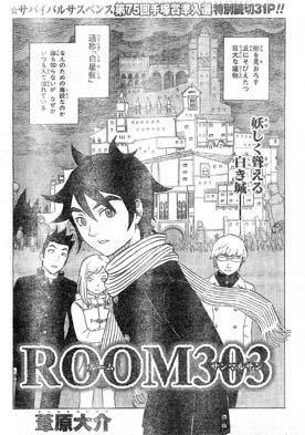 a7a808c0 - 【ワールドトリガー】市民の避難救助にいそしんでる太刀川さん