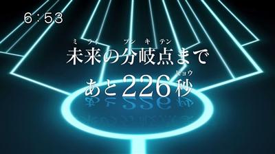 a86a95ea - 【ワールドトリガー】アニメ 第三十三話「ハイレインの恐怖」