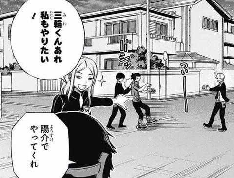 aa6ff680 - 【ワートリ】加古隊は遠征を目指す!