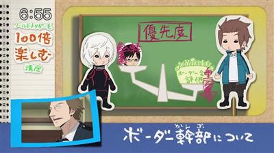 aba4cd95 - 【ワートリ】アニメ 第三十七話「ヒーローと相棒」