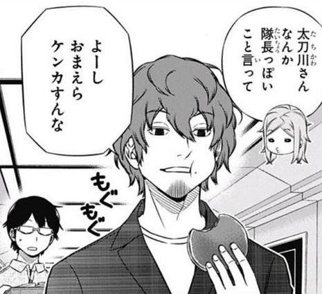 acbee79a - 【ワートリ】小南先輩は太刀川先輩に勝ち越せるの?