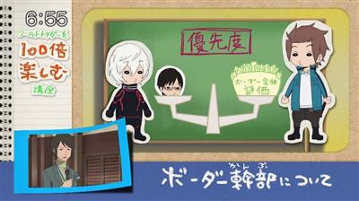 adc02052 - 【ワートリ】アニメ 第三十七話「ヒーローと相棒」