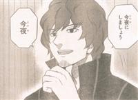 b5092d60 - 【ワールドトリガー】諏訪さん元気に基地防衛してて笑った