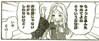bb950a0f - 【ワールドトリガー】アニメのエプロン姿の栞ちゃん