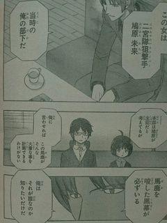 beb4fa46 - 【ワートリ】二宮隊の隊服は黒スーツにサングラス