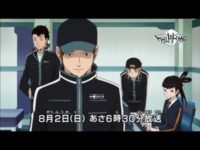 bf608b71 - 【ワートリ】くまちゃんでかい
