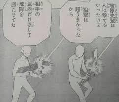 bfac8e83 - 【ワートリ】トリガーを破壊されるとどうなるの?
