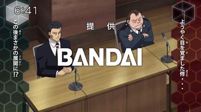 bfbb5ddc - 【ワートリ】アニメ 第三十七話「ヒーローと相棒」