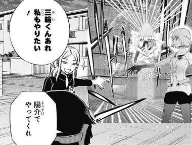 c47870e8 - 【ワートリ】那須さんとくまちゃんのコンビネーション
