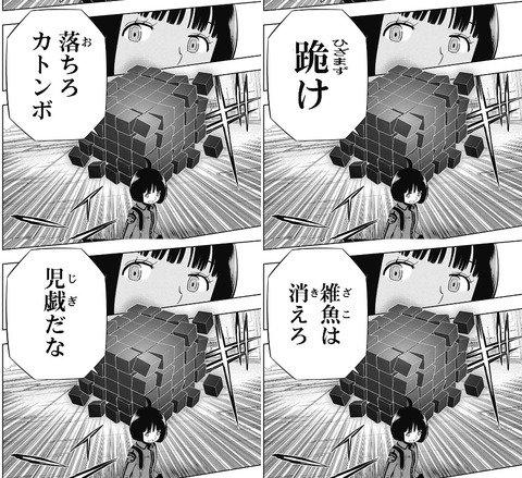 c60b34e7 - 【ワートリ】ガイストを千佳ちゃんが使ったら?