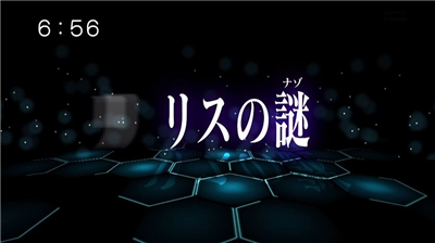 cfc985c2 - 【ワートリ】アニメ 第五十五話「デッド・オア・アライブ」