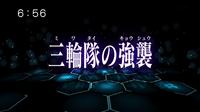 d3304427 s - 【ワールドトリガー】ワールドトリガー アニメ 第7話の感想など
