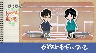 d49849ab - 【ワールドトリガー】アニメ 第三十三話「ハイレインの恐怖」
