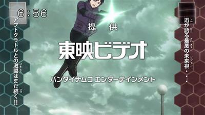 d65fde0f - 【ワールドトリガー】アニメ 第26話 激闘!エネドラVS風間隊