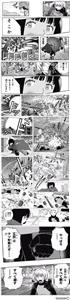 d6b2bd9d - 【ワートリ】千佳ちゃん大砲コラ集。