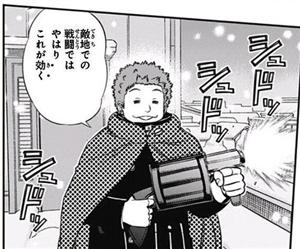 d6df6aaf - 【ワートリ】千佳ちゃん大砲コラ集。