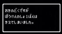 d6e22571 - 【ワールドトリガー】玉狛第二(三雲隊)