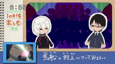 d77ae8b0 - 【ワートリ】アニメ 第五十五話「デッド・オア・アライブ」