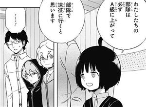 d7e0fab4 - 【ワートリ】千佳ちゃんは修君と対になる感じがする。