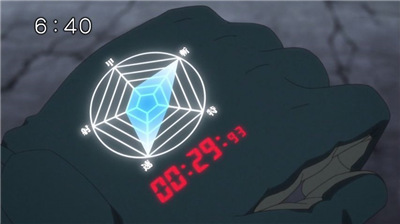 d8636b9e - 【ワールドトリガー】アニメ 第三十三話「ハイレインの恐怖」