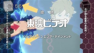 d9ae21fe - 【ワールドトリガー】アニメ 第26話 激闘!エネドラVS風間隊