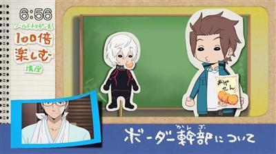 da37c402 - 【ワートリ】アニメ 第三十七話「ヒーローと相棒」