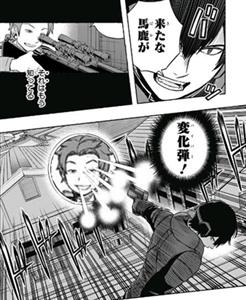 da5ad264 - 【ワートリ】太刀川さんネタ化について