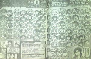 dae28826 - 【ワートリ】人気投票の修くんコラとスパイダーと。