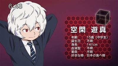 de51f0f7 - 【ワートリ】アニメ 第三十七話「ヒーローと相棒」