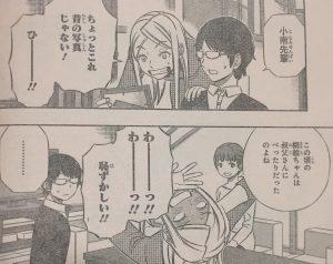 dff00e9a - 【ワートリ】林藤支部長ってどんな戦い方かな?