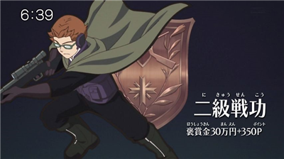 e022312c - 【ワートリ】アニメ 第三十七話「ヒーローと相棒」