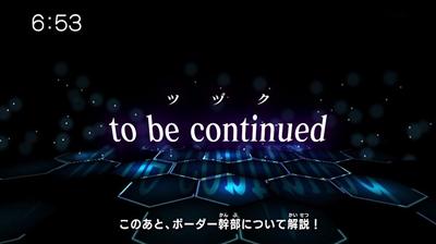 e0998c87 - 【ワートリ】アニメ 第三十七話「ヒーローと相棒」