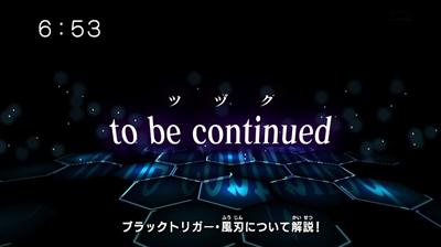 e32dfd82 - 【ワールドトリガー】アニメ第三十四話「激闘決着!最強の戦い」
